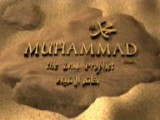 Son Peygamber Hz Muhammed